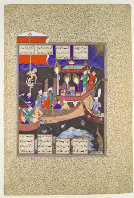 """""""Firdausi's Parable of the Ship of Shi'ism"""", Folio 18v from the Shahnama (Book of Kings) of Shah Tahmasp"""