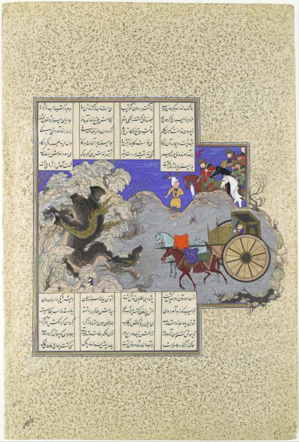 """Isfandiyar's Third Course: He Slays a Dragon"", Folio 434v from the Shahnama (Book of Kings) of Shah Tahmasp"