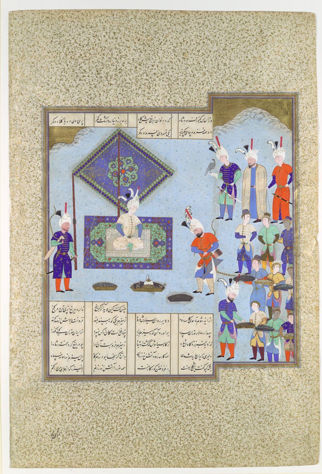 """""""Kai Khusrau's War Prizes Are Pledged"""", Folio 225v from the Shahnama (Book of Kings) of Shah Tahmasp"""