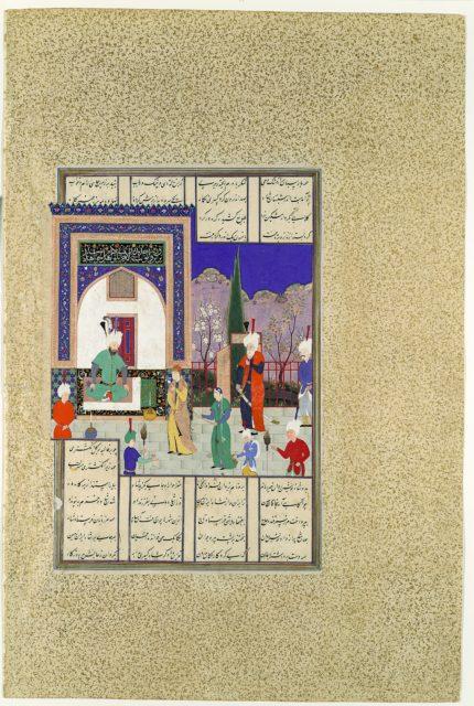 """Nushirvan Greets the Khaqan's Daughter"", Folio 633v from the Shahnama (Book of Kings) of Shah Tahmasp"