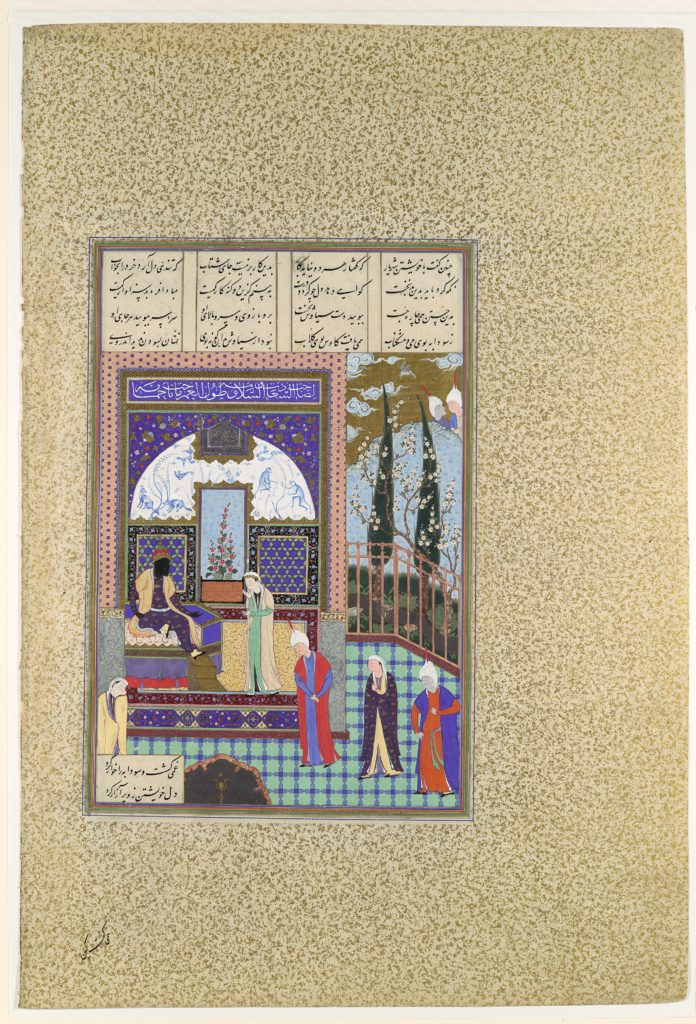 """Siyavush Stands Accused by Sudaba before Kai Kavus"", Folio 163v from the Shahnama (Book of Kings) of Shah Tahmasp"