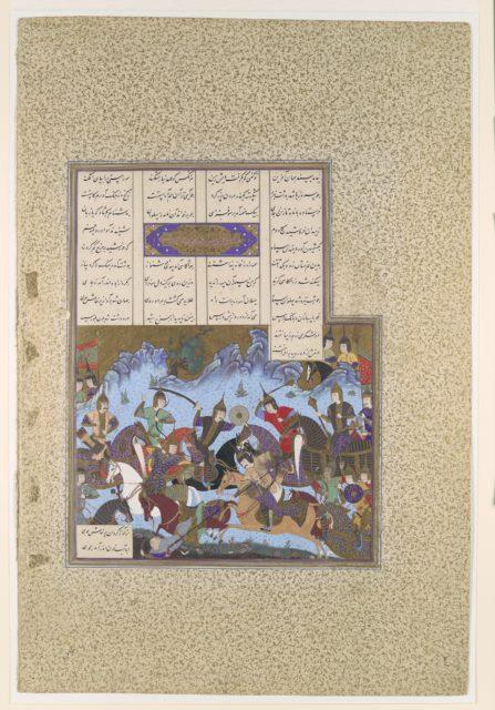 """Sufarai's Victory over the Haital"", Folio 595v from the Shahnama (Book of Kings) of Shah Tahmasp"