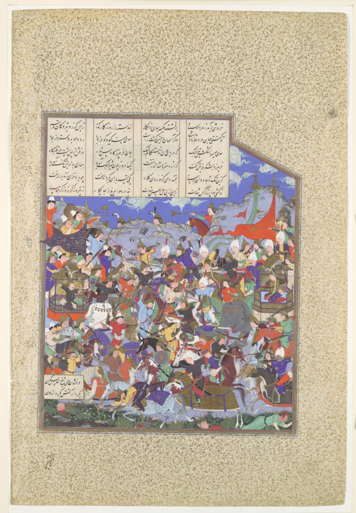"""""""The Battle of Pashan Begins"""", Folio 243v from the Shahnama (Book of Kings) of Shah Tahmasp"""