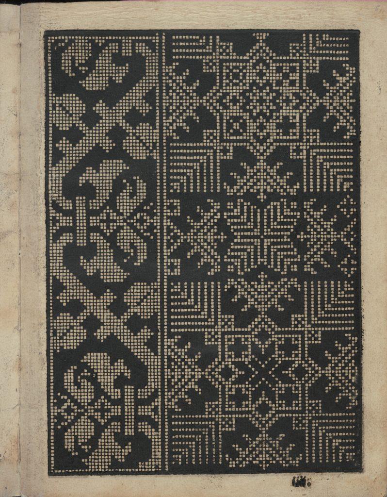 Libbretto nouellamete composto per maestro Domenico da Sera...lauorare di ogni sorte di punti, page 5 (recto)