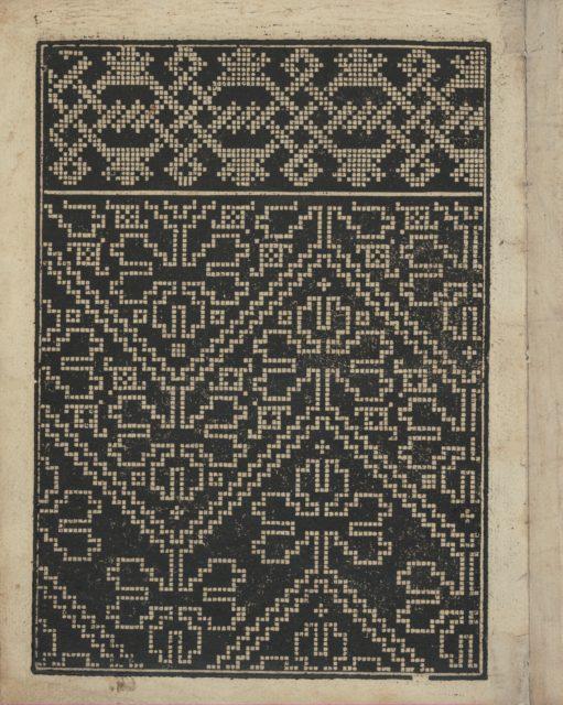 Libbretto nouellamete composto per maestro Domenico da Sera...lauorare di ogni sorte di punti, page 5 (verso)