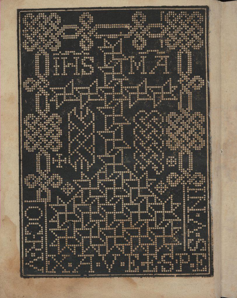 Libbretto nouellamete composto per maestro Domenico da Sera...lauorare di ogni sorte di punti, page 21 (verso)