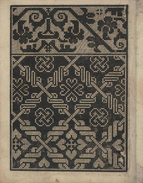 Libbretto nouellamete composto per maestro Domenico da Sera...lauorare di ogni sorte di punti, page 17 (verso)