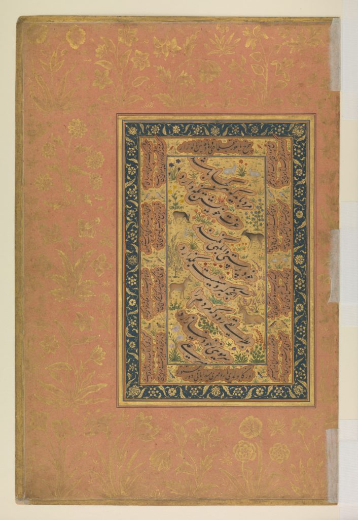 """""""Page of Calligraphy Illuminated with Animals and Plants in a Field of Flowers"""", Folio from the Shah Jahan Album"""