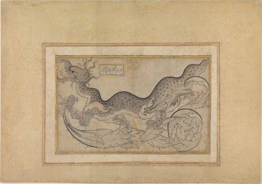 'Saz'-style Drawing of a Dragon amid Foliage