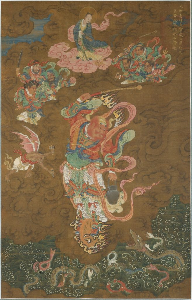 Master Thunder (Lei Gong)