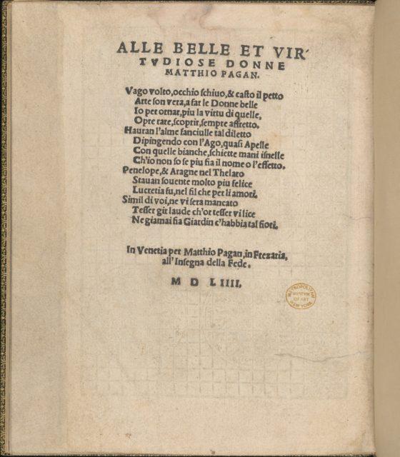Giardineto novo di punti tagliati et gropposi per exercitio & ornamento delle donne (Venice 1554), page 24 (verso)