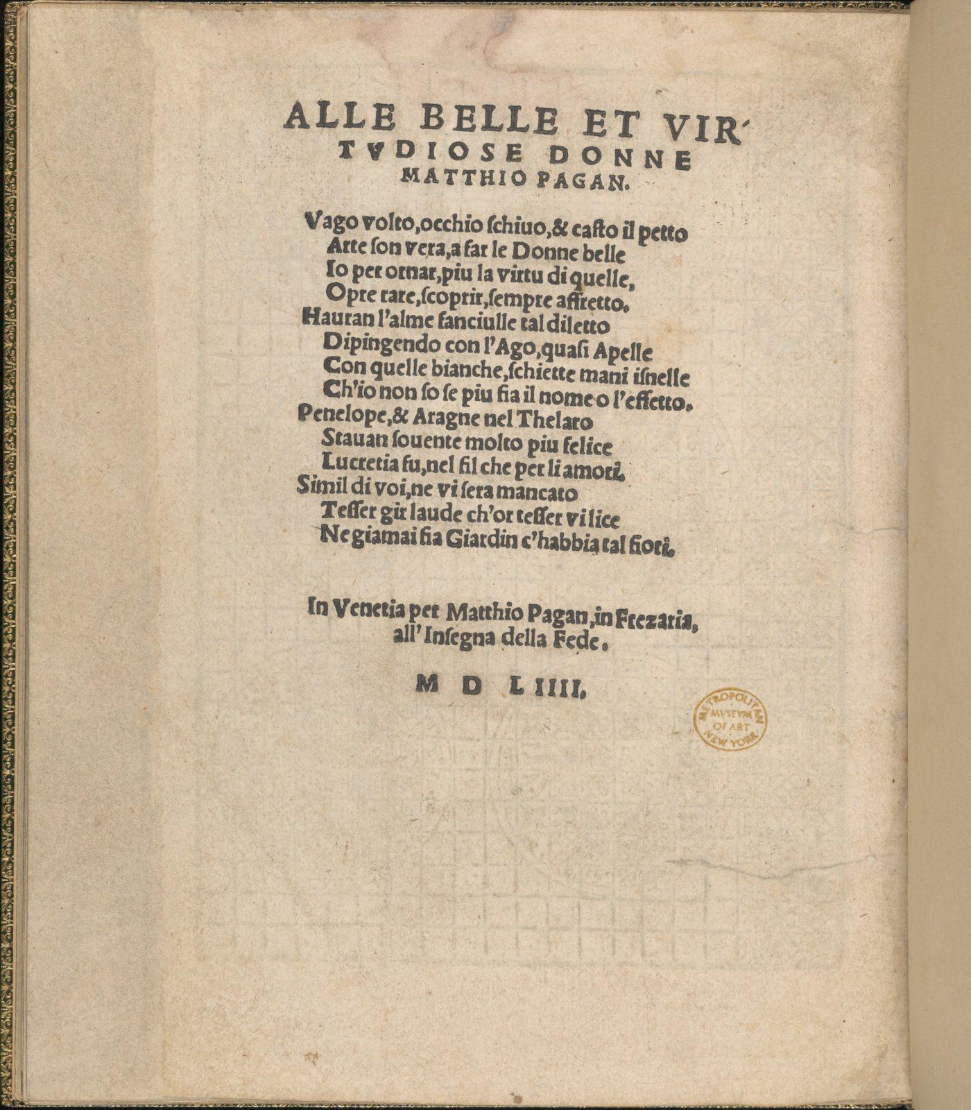 Giardineto novo di punti tagliati et gropposi per exercitio & ornamento delle donne (Venice 1554), page 13 (verso)