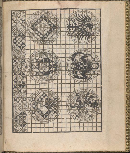 Giardineto novo di punti tagliati et gropposi per exercitio & ornamento delle donne (Venice 1554), page 24 (recto)