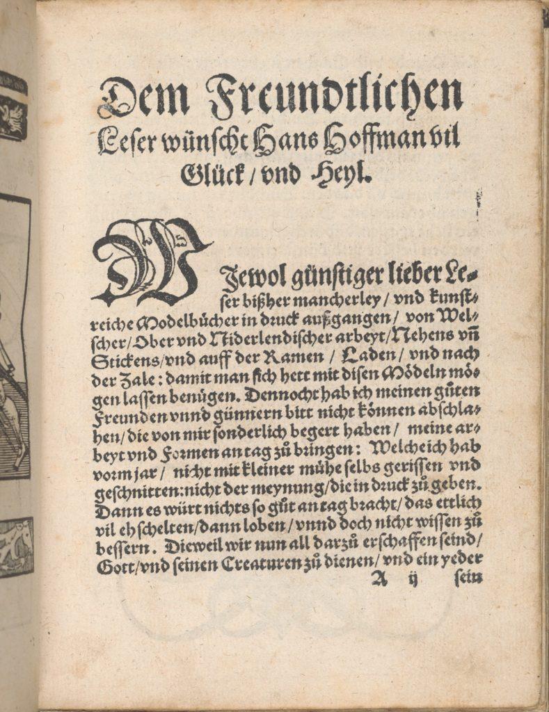 New Modelbüch allen Nägerin u. Sydenstickern (dedicatory page, 2r)
