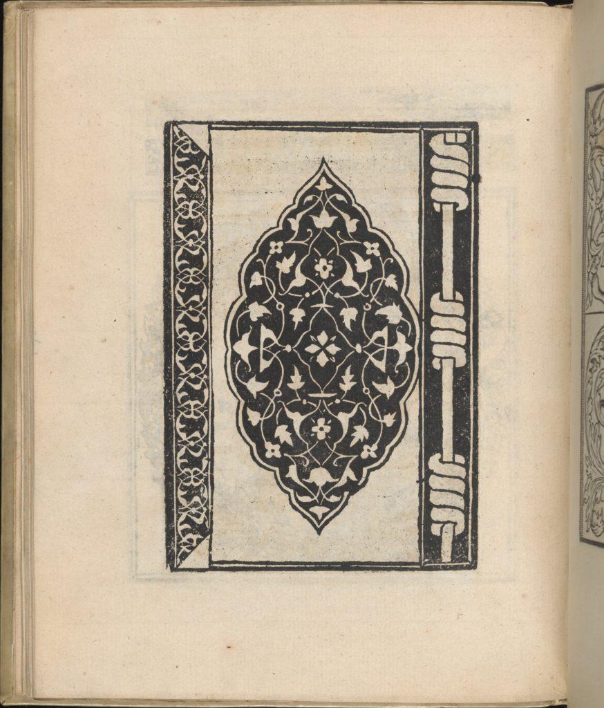 Trionfo Di Virtu. Libro Novo..., page 22 (recto)