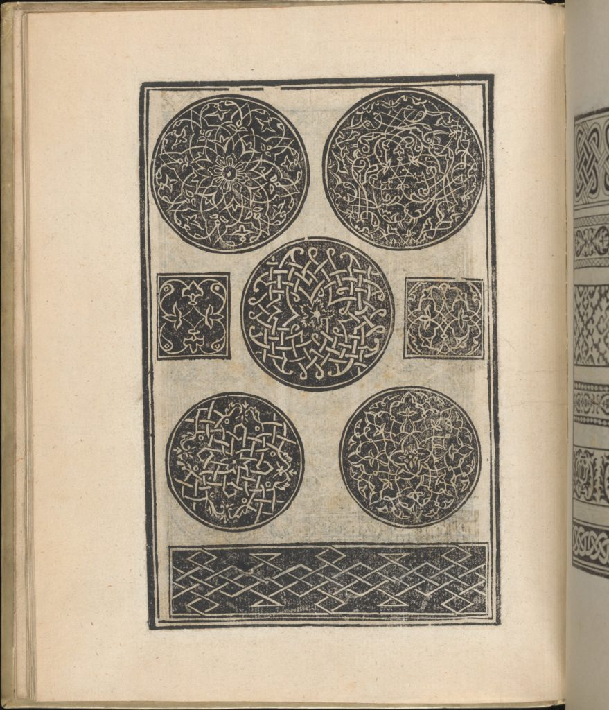 Trionfo Di Virtu. Libro Novo..., page 8 (verso)