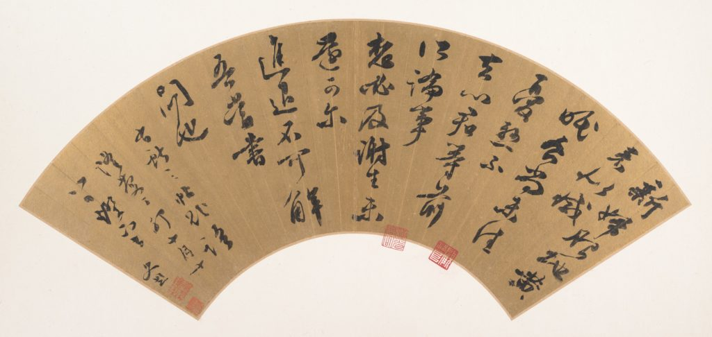 After Wang Xianzhi's (344–385) Foxglove Broth Letter