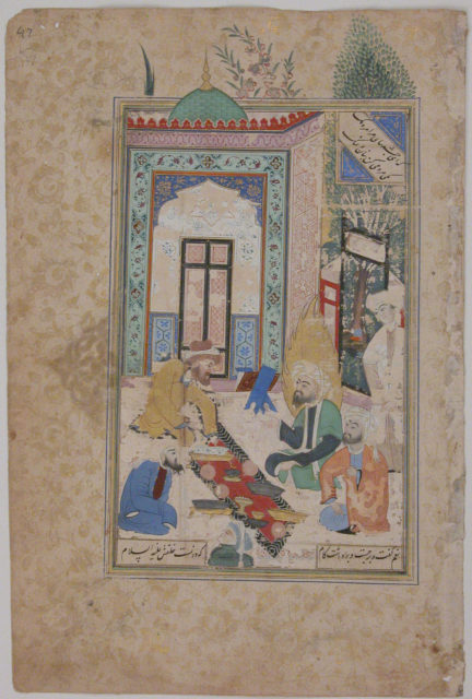 """""""A Fire-Worshipper Received at the Board of Abraham the Patriarch"""", Folio from a Bustan (Orchard) of Sa'di"""