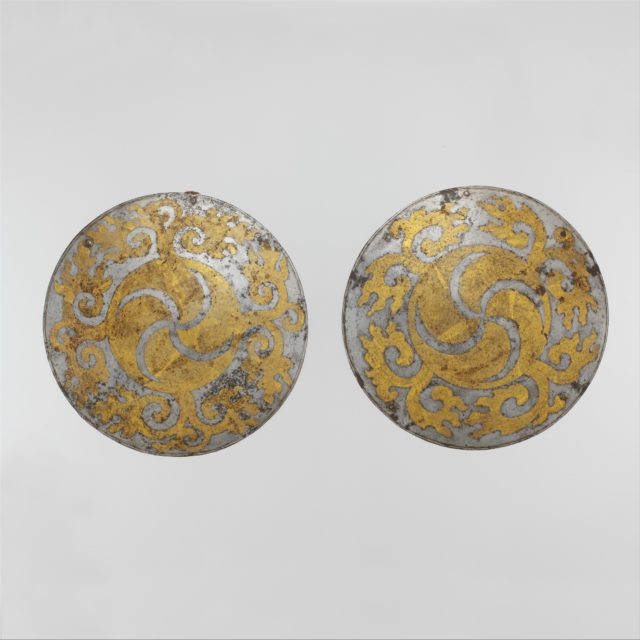 """Breastplate and Backplate from a Set of """"Four Mirrors"""""""