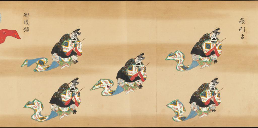 Bugaku Scroll