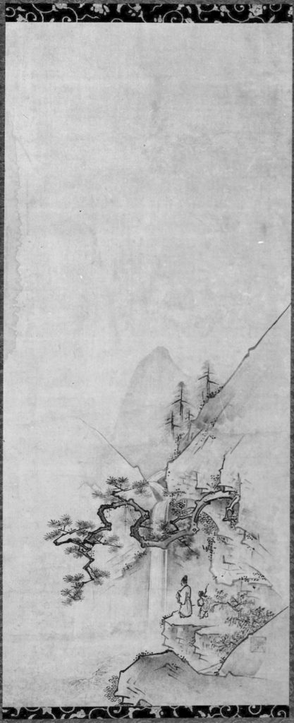 Chinese Woman in a Boat and Figures in Landscapes