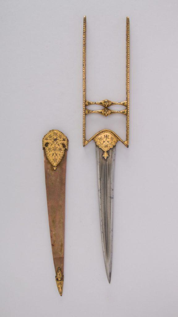 Dagger (Katar) with Sheath
