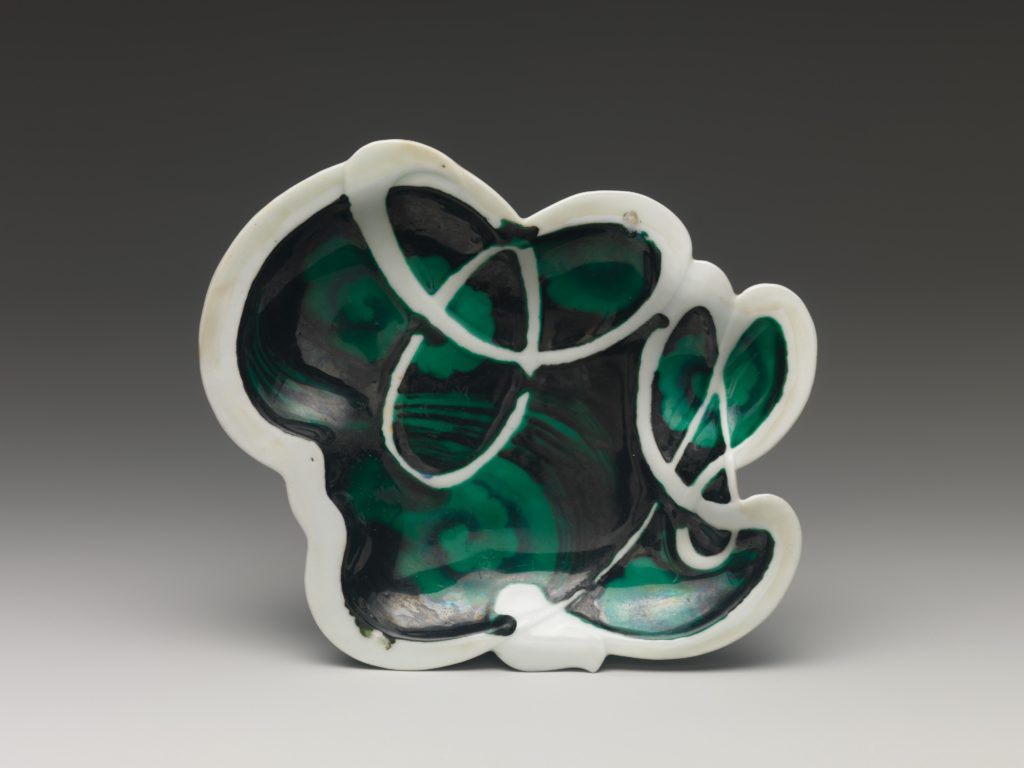 Dish with Abstract Design