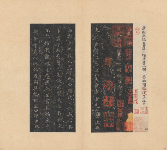 Eight Kinds of Jin and Tang Writings in Small Standard Script