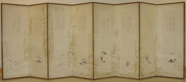 Eight Views of Xiao and Xiang Rivers
