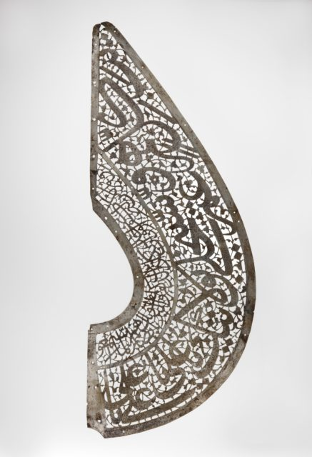 Fragment of a Standard ('alam)