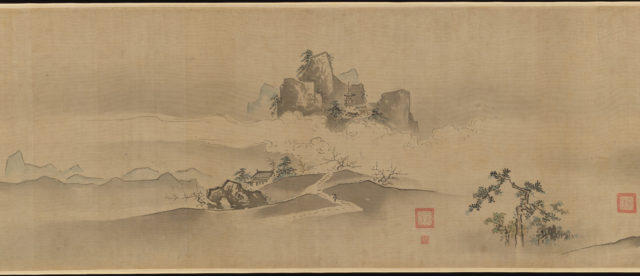 Landscape of China: Eight Views of the Xiao and Xiang Rivers