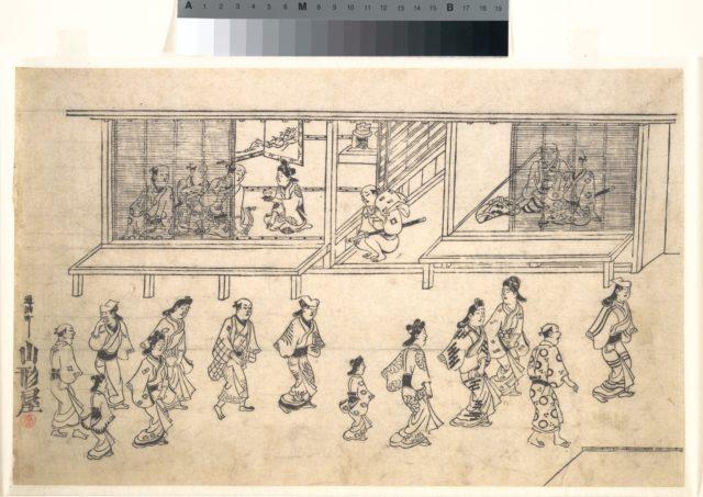 The Twelfth Scene from Scenes of the Pleasure Quarter at Yoshiwara in Edo