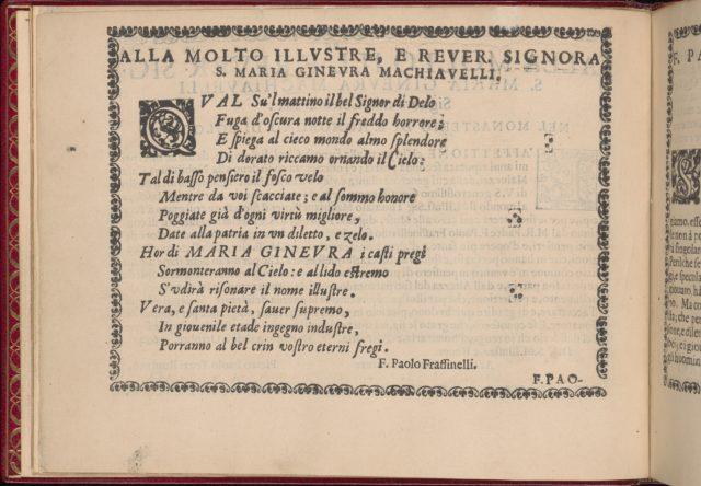 Ghirlanda: Di sei vaghi fiori scielti da piu famosi Giardini d'Italia, page 2 (verso)