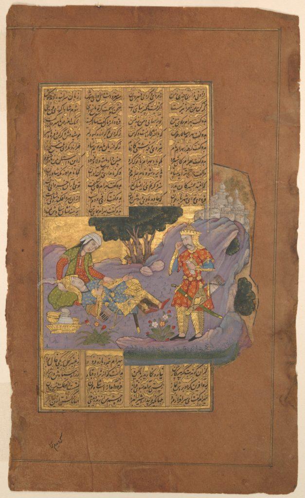 """Death of Farud"", Folio from a Shahnama (Book of Kings) of Firdausi"