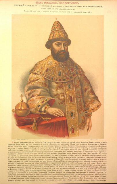 Tsar Mikhail Feodorovich - Russian Emperors and Empresses
