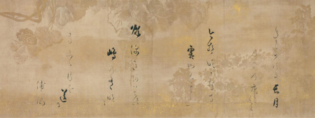 Twelve Poems from the New Collection of Poems Ancient and Modern (Shin kokin wakashū)