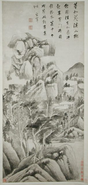 Shaded Dwellings among Streams and Mountains