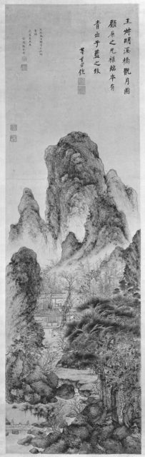 Enjoying the Moon: Landscape in the Manner of Wang Meng