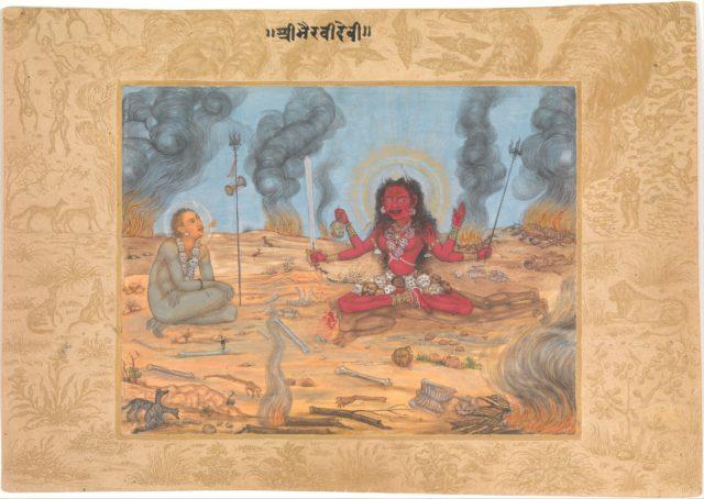 The Goddess Bhairavi Devi with Shiva