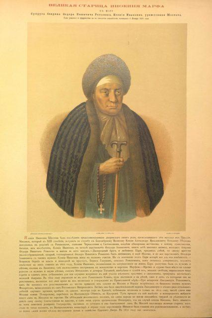 Great Elder Nun Martha - Russian Emperors and Empresses