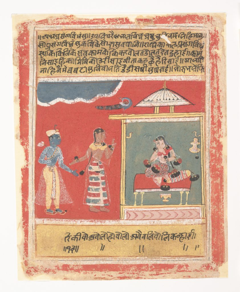 Radha's Friend Pleads with Her to Receive Krishna:  Page from a Dispersed Rasikapriya