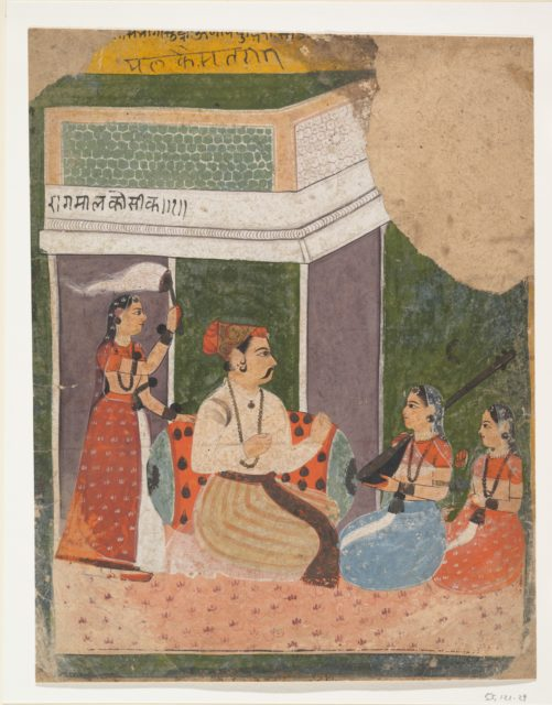 Malkos Raga: Page from a Dispersed Ragamala Series (Garland of Musical Modes)