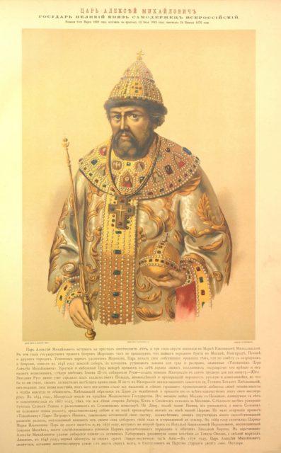 Tsar Alexei Mikhailovich - Russian Emperors and Empresses