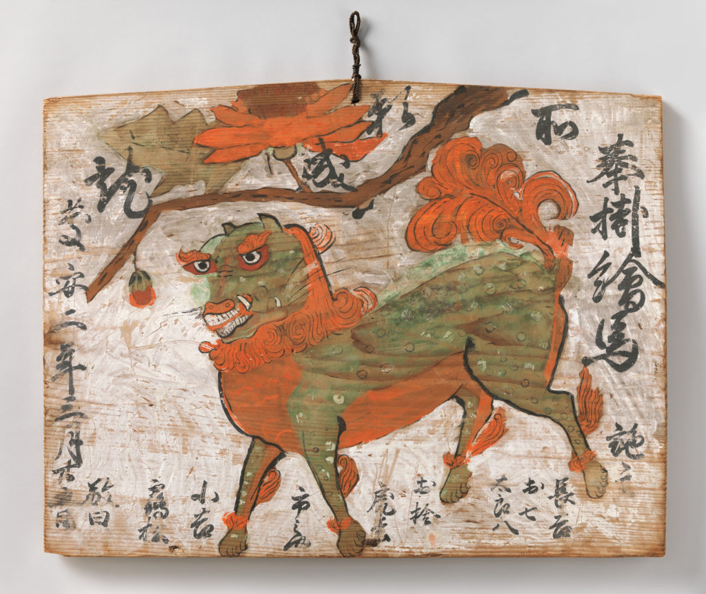 Ema (Votive Painting) of Chinese Lion and Peony Tree