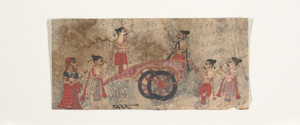 Disputations on a Chariot