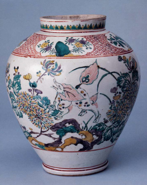 Jar with Mythical Qilin (Kirin) and Chrysanthemums
