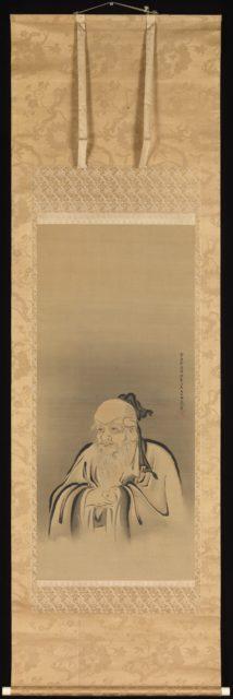 Portrait of Emperor Shennong