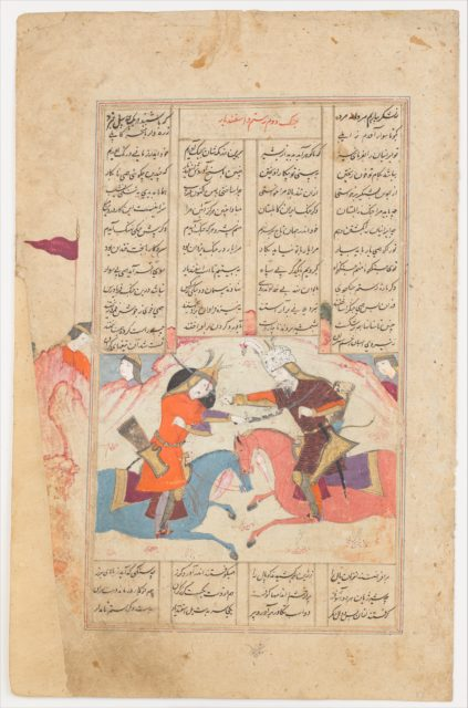 """Rustam Slays Esfandiyar"", Folio from a Shahnama (Book of Kings)"