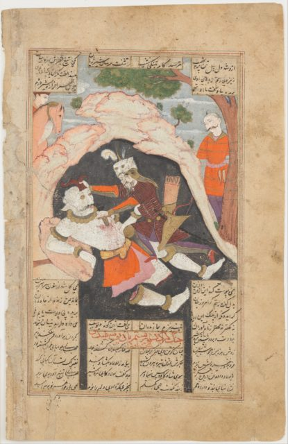 """""""Rustam's Seventh Course: He Kills the White Div"""",  Folio from a Shahnama (Book of Kings)"""