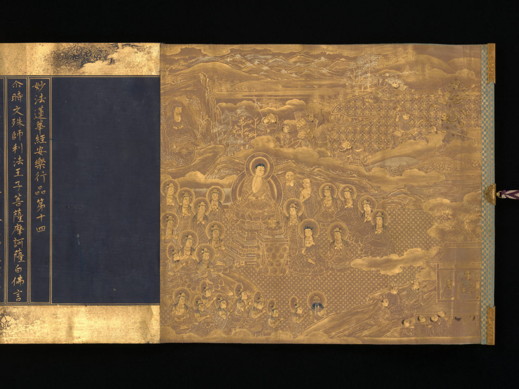 Lotus Sutra, Chapters 12 and 14
